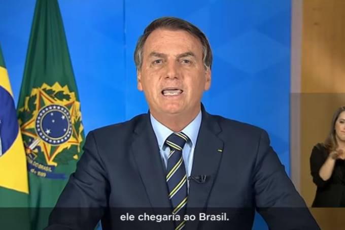 Jair Bolsonaro: Em sua fala, o presidente citou a necessidade de o país voltar a normalidade, e que nada justifica o fechamento das escolas (Youtube/Reprodução)