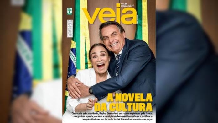 Reportagem da Veja aponta dívida de Regina Duarte na Lei Rouanet | Foto: Reprodução/Veja